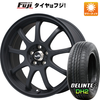 タイヤはフジ 送料無料 LEHRMEISTER レアマイスター LMスポーツファイナル(マットブラック) 7.5J 7.50-18 DELINTE デリンテ DH2(限定) 215/35R18 18インチ サマータイヤ ホイール4本セット