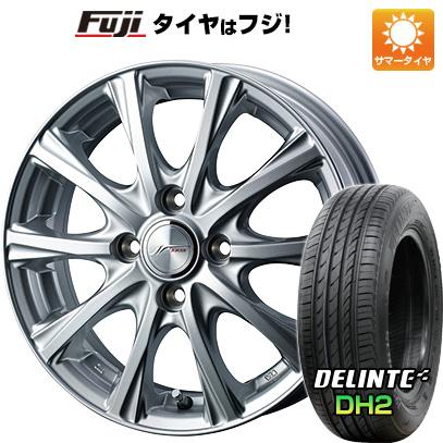 タイヤはフジ 送料無料 WEDS ウェッズ ジョーカー マジック 4.5J 4.50-14 DELINTE デリンテ DH2(限定) 155/65R14 14インチ サマータイヤ ホイール4本セット