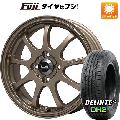 タイヤはフジ 送料無料 LEHRMEISTER レアマイスター LMスポーツファイナル(ブロンズ) 6J 6.00-15 DELINTE デリンテ DH2(限定) 195/55R15 15インチ サマータイヤ ホイール4本セット