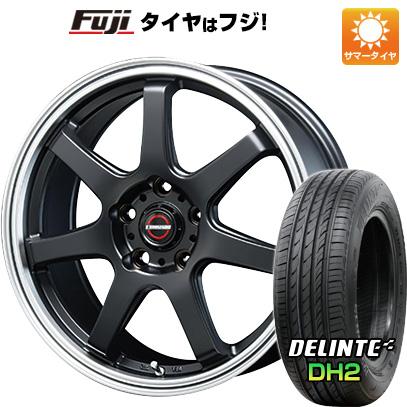 タイヤはフジ 送料無料 BLEST ブレスト ユーロマジック タイプS-07 6.5J 6.50-16 DELINTE デリンテ DH2(限定) 205/55R16 16インチ サマータイヤ ホイール4本セット