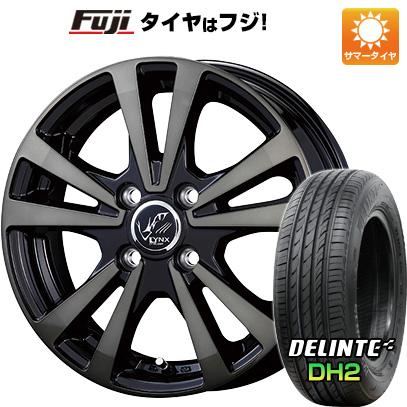 タイヤはフジ 送料無料 KOSEI コーセイ プラウザー リンクスBC 5.5J 5.50-14 DELINTE デリンテ DH2(限定) 185/65R14 14インチ サマータイヤ ホイール4本セット