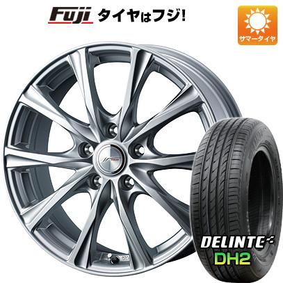 タイヤはフジ 送料無料 プリウス50系専用 WEDS ウェッズ ジョーカー マジック トヨタ車専用 6.5J 6.50-15 DELINTE デリンテ DH2(限定) 195/65R15 15インチ サマータイヤ ホイール4本セット
