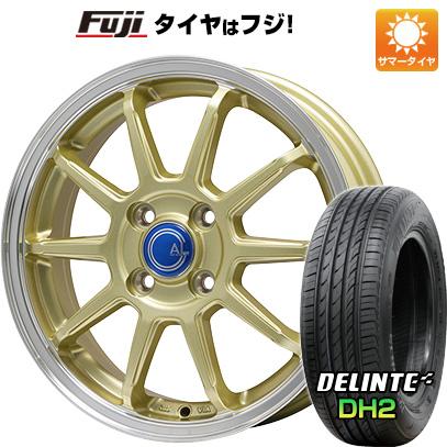 タイヤはフジ 送料無料 BRANDLE-LINE カルッシャー ゴールド/リムポリッシュ 4.5J 4.50-14 DELINTE デリンテ DH2(限定) 155/65R14 14インチ サマータイヤ ホイール4本セット