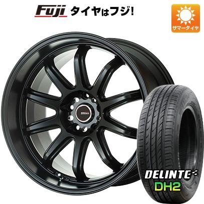 7/25はエントリーでポイント15倍 タイヤはフジ 送料無料 5ZIGEN ゴジゲン ファイヤーボールダブルアール 7.5J 7.50-18 DELINTE デリンテ DH2(限定) 235/50R18 18インチ サマータイヤ ホイール4本セット