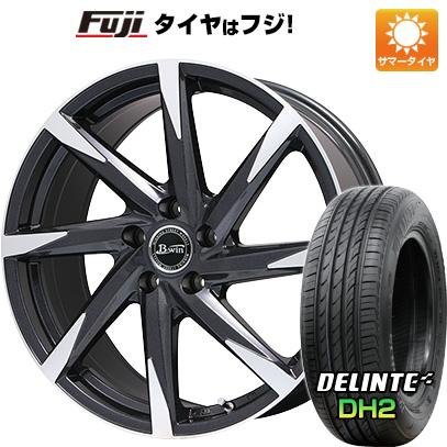 タイヤはフジ 送料無料 BIGWAY ビッグウエイ B-WIN ゼナート 8(ブラックポリッシュ) 6.5J 6.50-16 DELINTE デリンテ DH2(限定) 205/65R16 16インチ サマータイヤ ホイール4本セット