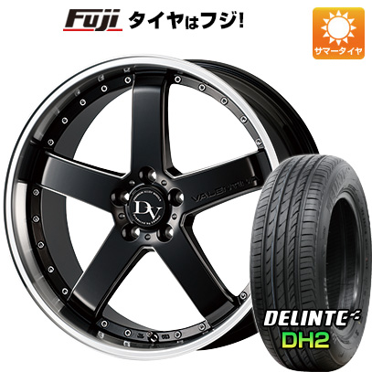 タイヤはフジ 送料無料 COSMIC コスミック ディアヴォレット ヴァレンティーナ 7.5J 7.50-18 DELINTE デリンテ DH2(限定) 235/45R18 18インチ サマータイヤ ホイール4本セット