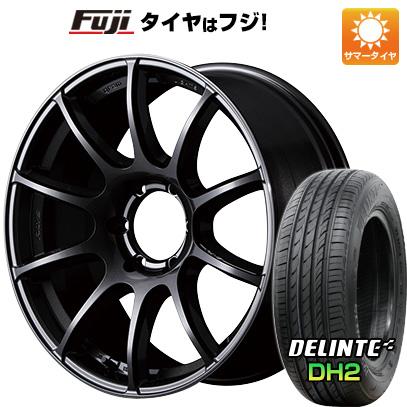 タイヤはフジ 送料無料 ハイエース200系 RAYS レイズ グラムライツ 57トランスエックス 8J 8.00-18 DELINTE デリンテ DH2(限定) 225/50R18 18インチ サマータイヤ ホイール4本セット