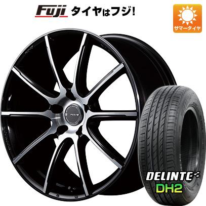 タイヤはフジ 送料無料 RAYS レイズ グラムライツ アズール57GMA 7.5J 7.50-18 DELINTE デリンテ DH2(限定) 225/55R18 18インチ サマータイヤ ホイール4本セット