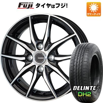 タイヤはフジ 送料無料 HOT STUFF ホットスタッフ ジースピード P-02 4.5J 4.50-14 DELINTE デリンテ DH2(限定) 155/65R14 14インチ サマータイヤ ホイール4本セット
