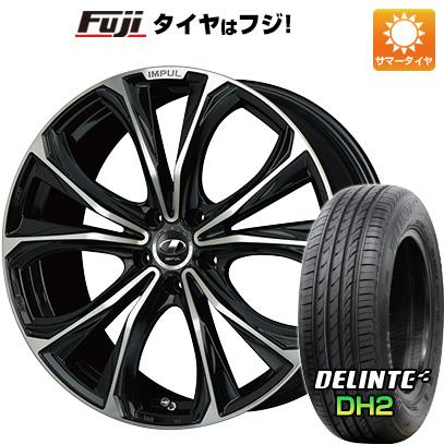 タイヤはフジ 送料無料 IMPUL インパル アウラ SX-50 7.5J 7.50-18 DELINTE デリンテ DH2(限定) 225/45R18 18インチ サマータイヤ ホイール4本セット