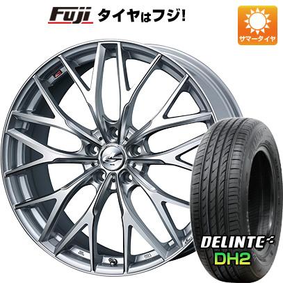 タイヤはフジ 送料無料 WEDS ウェッズ レオニス MX 8J 8.00-18 DELINTE デリンテ DH2(限定) 225/45R18 18インチ サマータイヤ ホイール4本セット