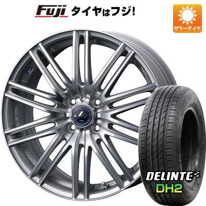 タイヤはフジ 送料無料 WEDS ウェッズ レオニス NAVIA 03 4.5J 4.50-15 DELINTE デリンテ DH2(限定) 165/50R15 15インチ サマータイヤ ホイール4本セット