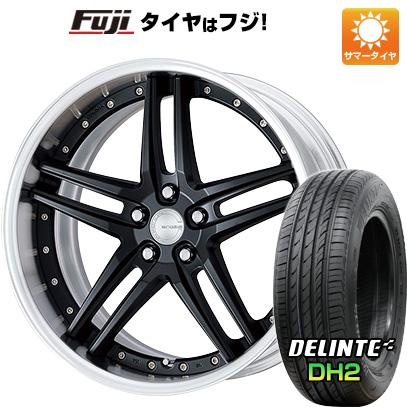 タイヤはフジ 送料無料 WORK ワーク グノーシスGR 205 7.5J 7.50-18 DELINTE デリンテ DH2(限定) 225/45R18 18インチ サマータイヤ ホイール4本セット