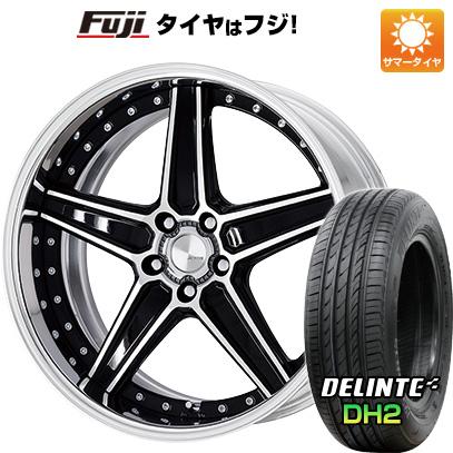 タイヤはフジ 送料無料 WORK ワーク ランベック LS1 7.5J 7.50-18 DELINTE デリンテ DH2(限定) 225/45R18 18インチ サマータイヤ ホイール4本セット