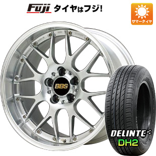 タイヤはフジ 送料無料 BBS JAPAN BBS RS-GT 7.5J 7.50-18 DELINTE デリンテ DH2(限定) 225/50R18 18インチ サマータイヤ ホイール4本セット