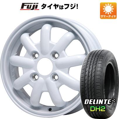 タイヤはフジ 送料無料 BRANDLE-LINE ブランドルライン ストレンジャーKST-9 (ホワイト) 4.5J 4.50-14 DELINTE デリンテ DH2(限定) 155/65R14 14インチ サマータイヤ ホイール4本セット
