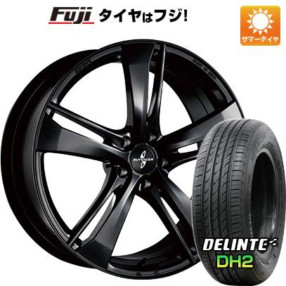 タイヤはフジ 送料無料 BRIDGESTONE ブリヂストン サヴェンサー AW5s 7.5J 7.50-18 DELINTE デリンテ DH2(限定) 225/50R18 18インチ サマータイヤ ホイール4本セット