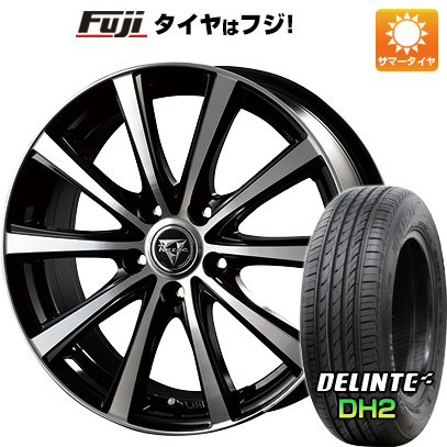 タイヤはフジ 送料無料 INTER MILANO インターミラノ レイジー XV 4.5J 4.50-15 DELINTE デリンテ DH2(限定) 165/55R15 15インチ サマータイヤ ホイール4本セット