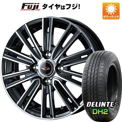 タイヤはフジ 送料無料 WEDS ウェッズ テッドスナップ 4.5J 4.50-14 DELINTE デリンテ DH2(限定) 155/65R14 14インチ サマータイヤ ホイール4本セット