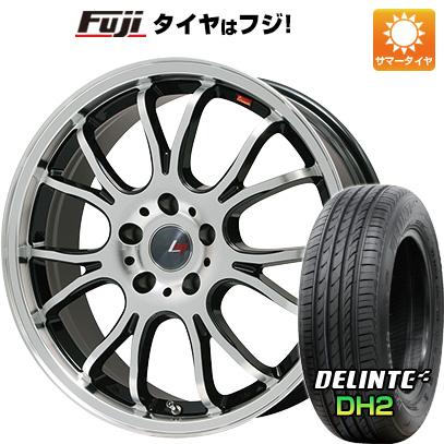 タイヤはフジ 送料無料 LEHRMEISTER レアマイスター ヴァッサーノ(ブラックポリッシュ) 7J 7.00-17 DELINTE デリンテ DH2(限定) 215/60R17 17インチ サマータイヤ ホイール4本セット