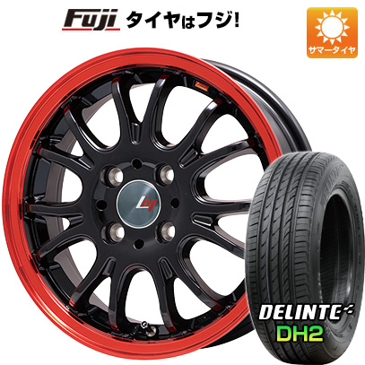 8月 2・5・8日はポイント倍増! タイヤはフジ 送料無料 LEHRMEISTER レアマイスター ヴァッサーノ(ブラック/レッドクリア) 4.5J 4.50-15 DELINTE デリンテ DH2(限定) 165/50R15 15インチ サマータイヤ ホイール4本セット