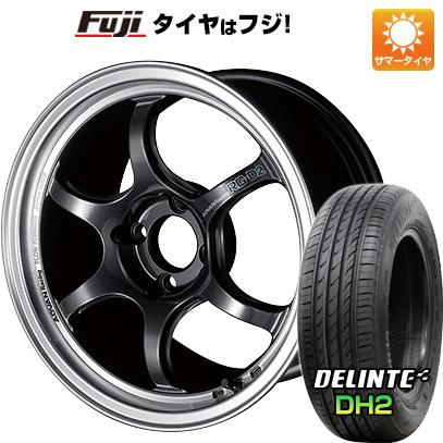 タイヤはフジ 送料無料 YOKOHAMA ヨコハマ アドバンレーシング RG-DII 5.5J 5.50-15 DELINTE デリンテ DH2(限定) 185/60R15 15インチ サマータイヤ ホイール4本セット