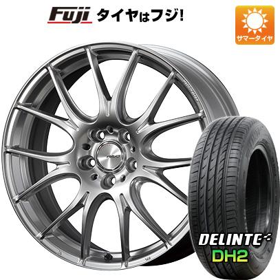 タイヤはフジ 送料無料 RAYS レイズ ホムラ 2X7PLUS 7.5J 7.50-18 DELINTE デリンテ DH2(限定) 225/55R18 18インチ サマータイヤ ホイール4本セット