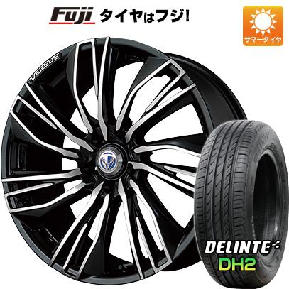 8月 2・5・8日はポイント倍増! タイヤはフジ 送料無料 VERSUS ベルサス ストラテジーア コンキスタ 7J 7.00-18 DELINTE デリンテ DH2(限定) 225/55R18 18インチ サマータイヤ ホイール4本セット