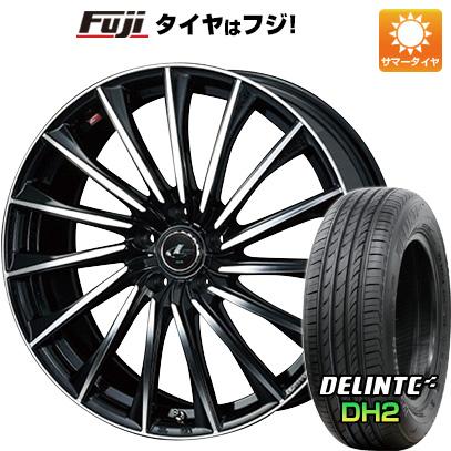 タイヤはフジ 送料無料 WEDS ウェッズ レオニス CH 4.5J 4.50-15 DELINTE デリンテ DH2(限定) 165/55R15 15インチ サマータイヤ ホイール4本セット