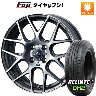 タイヤはフジ 送料無料 WEDS ウェッズ レオニス NAVIA 06 6J 6.00-16 DELINTE デリンテ DH2(限定) 195/55R16 16インチ サマータイヤ ホイール4本セット