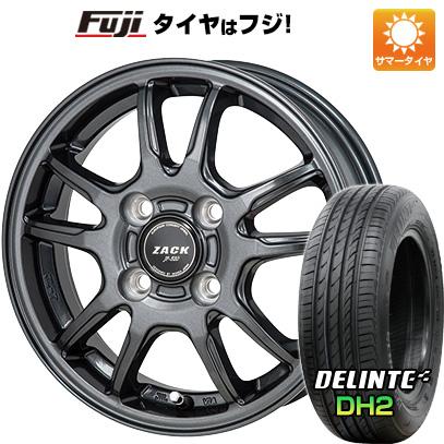 タイヤはフジ 送料無料 MONZA モンツァ ZACK JP-520 5.5J 5.50-14 DELINTE デリンテ DH2(限定) 185/65R14 14インチ サマータイヤ ホイール4本セット
