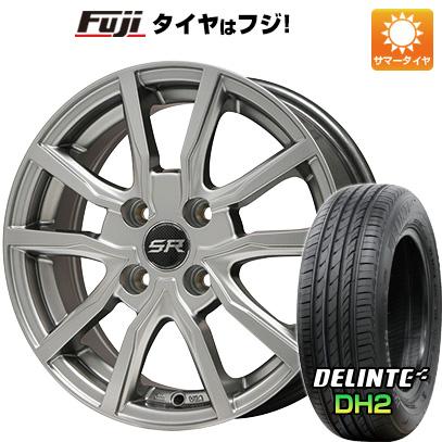 タイヤはフジ 送料無料 BRANDLE ブランドル N52 4.5J 4.50-15 DELINTE デリンテ DH2(限定) 165/55R15 15インチ サマータイヤ ホイール4本セット