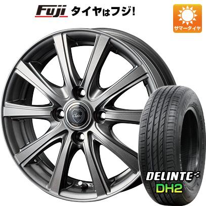 タイヤはフジ 送料無料 INTER MILANO インターミラノ クレール DG10 5.5J 5.50-14 DELINTE デリンテ DH2(限定) 185/65R14 14インチ サマータイヤ ホイール4本セット
