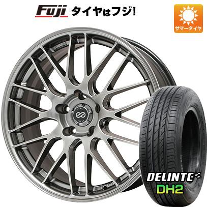 タイヤはフジ 送料無料 ENKEI エンケイ EKM3 8J 8.00-18 DELINTE デリンテ DH2(限定) 225/55R18 18インチ サマータイヤ ホイール4本セット