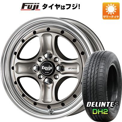 タイヤはフジ 送料無料 WORK ワーク エクイップ 40 O/H 5J 5.00-15 DELINTE デリンテ DH2(限定) 165/55R15 15インチ サマータイヤ ホイール4本セット