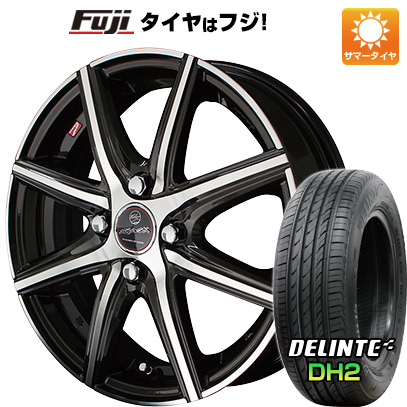 タイヤはフジ 送料無料 KYOHO 共豊 スマック プライム ヴァニッシュ 4.5J 4.50-15 DELINTE デリンテ DH2(限定) 165/50R15 15インチ サマータイヤ ホイール4本セット