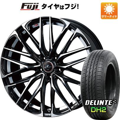 タイヤはフジ 送料無料 WEDS ウェッズ レオニス SK 7J 7.00-18 DELINTE デリンテ DH2(限定) 225/45R18 18インチ サマータイヤ ホイール4本セット
