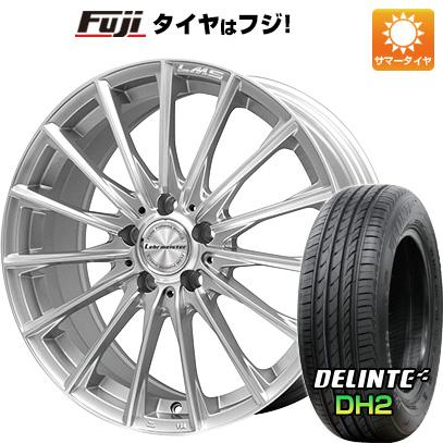 タイヤはフジ 送料無料 LEHRMEISTER LM-S FS15 (シルバーポリッシュ) 7.5J 7.50-18 DELINTE デリンテ DH2(限定) 225/50R18 18インチ サマータイヤ ホイール4本セット