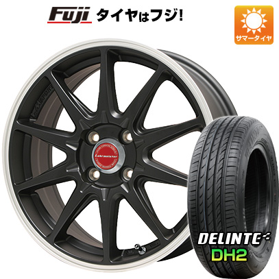 タイヤはフジ 送料無料 LEHRMEISTER レアマイスター LMスポーツRS10(マットブラックリムポリッシュ) 5J 5.00-15 DELINTE デリンテ DH2(限定) 165/55R15 15インチ サマータイヤ ホイール4本セット