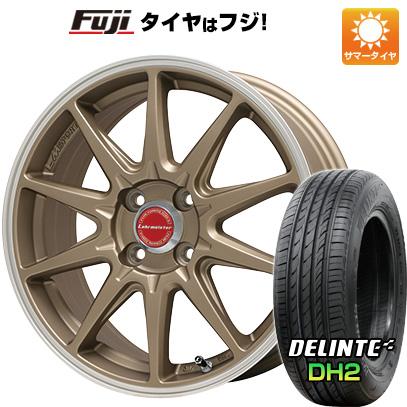 タイヤはフジ 送料無料 LEHRMEISTER レアマイスター LMスポーツRS10(マットブロンズリムポリッシュ) 4.5J 4.50-14 DELINTE デリンテ DH2(限定) 155/65R14 14インチ サマータイヤ ホイール4本セット