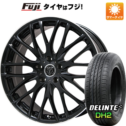 タイヤはフジ 送料無料 PREMIX プレミックス グラッパ(ブラック/リムポリッシュ) 7J 7.00-18 DELINTE デリンテ DH2(限定) 215/35R18 18インチ サマータイヤ ホイール4本セット
