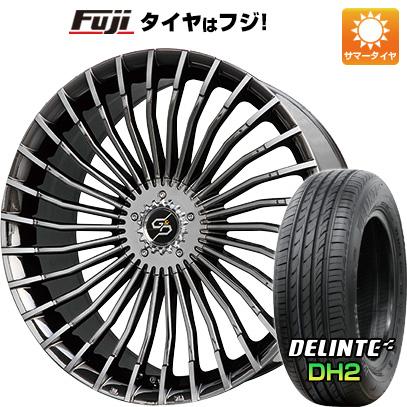 タイヤはフジ 送料無料 PREMIX プレミックス グラッパ f30 (BMCポリッシュ) 5.5J 5.50-17 DELINTE デリンテ DH2(限定) 165/40R17 17インチ サマータイヤ ホイール4本セット