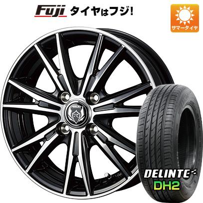 タイヤはフジ 送料無料 WEDS ウェッズ ライツレー DK 4.5J 4.50-15 DELINTE デリンテ DH2(限定) 165/50R15 15インチ サマータイヤ ホイール4本セット