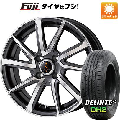 タイヤはフジ 送料無料 WORK ワーク セプティモ G01 ダークグレーポリッシュ 4.5J 4.50-14 DELINTE デリンテ DH2(限定) 155/65R14 14インチ サマータイヤ ホイール4本セット