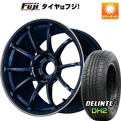 【取付対象】【送料無料】 225/50R18 18インチ YOKOHAMA ヨコハマ アドバンレーシング RZーF2 7.5J 7.50-18 DELINTE デリンテ DH2(限定) サマータイヤ ホイール4本セット