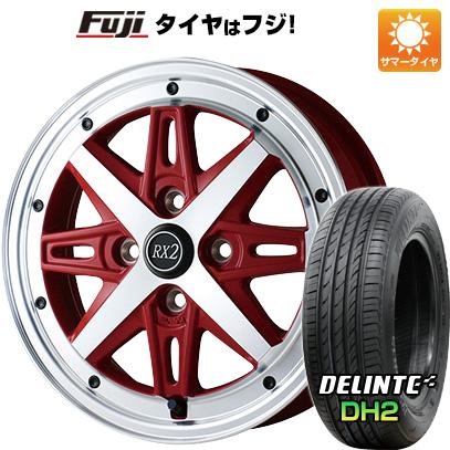 タイヤはフジ 送料無料 ALGERNON アルジェノン フェニーチェ RX-2 5.5J 5.50-14 DELINTE デリンテ DH2(限定) 185/65R14 14インチ サマータイヤ ホイール4本セット