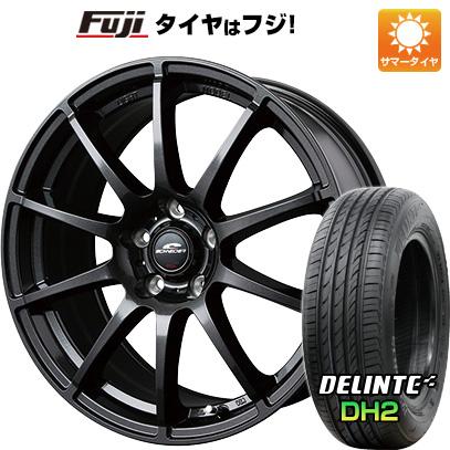 タイヤはフジ 送料無料 MID シュナイダー スタッグ 5.5J 5.50-14 DELINTE デリンテ DH2(限定) 175/65R14 14インチ サマータイヤ ホイール4本セット