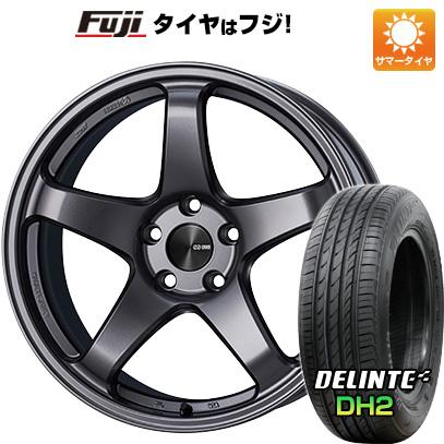 タイヤはフジ 送料無料 ENKEI エンケイ PF05 5J 5.00-15 DELINTE デリンテ DH2(限定) 165/55R15 15インチ サマータイヤ ホイール4本セット