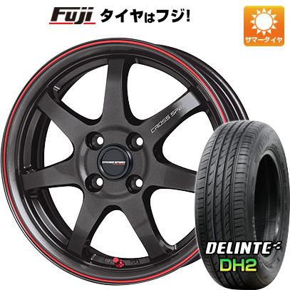 タイヤはフジ 送料無料 HOT STUFF ホットスタッフ クロススピード ハイパーエディションCR-7 5J 5.00-16 DELINTE デリンテ DH2(限定) 165/45R16 16インチ サマータイヤ ホイール4本セット