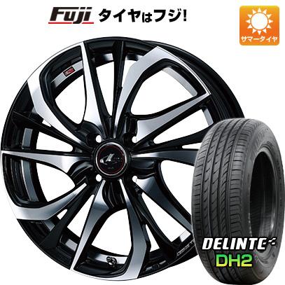 タイヤはフジ 送料無料 WEDS ウェッズ レオニス TE 5J 5.00-16 DELINTE デリンテ DH2(限定) 165/45R16 16インチ サマータイヤ ホイール4本セット